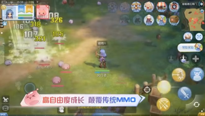 ragnarok mobile from tencent - finally the ragnarok game