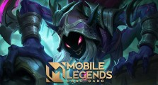 Helcurt Mobile Legends
