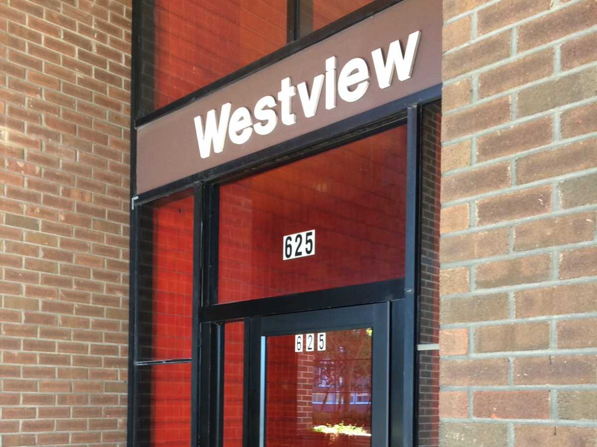 Westview conversion Main Entrance