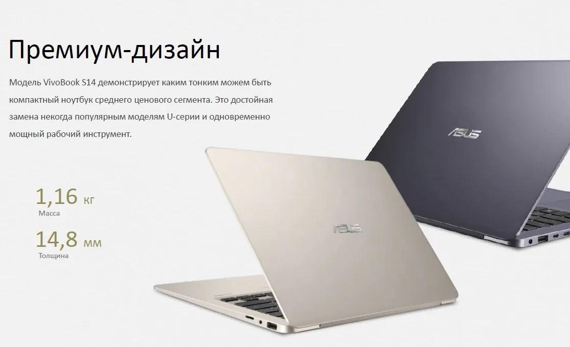 Презентация новых ноутбуков ASUS 2017 года в Украине - Root Nation