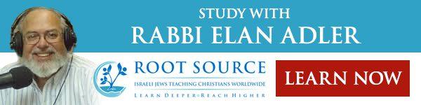 RootSource-RabbiAdler-600WIDE