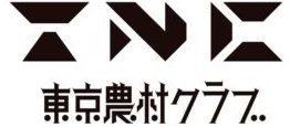 東京農村クラブ