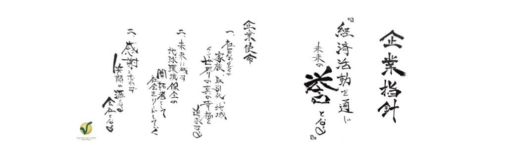 shishin01