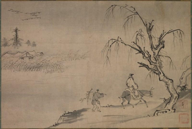 'Chinese Literatus in an Autumn Landscape' by Josui Sōen