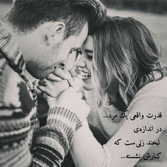 عکس پروفایل رمانتیک احساسی و عاشقانه