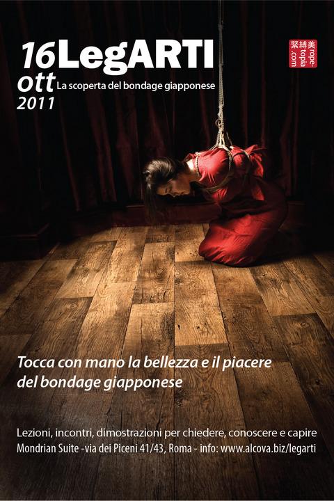 Rome Shibari festival poster