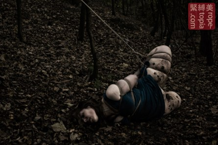 All alone shibari