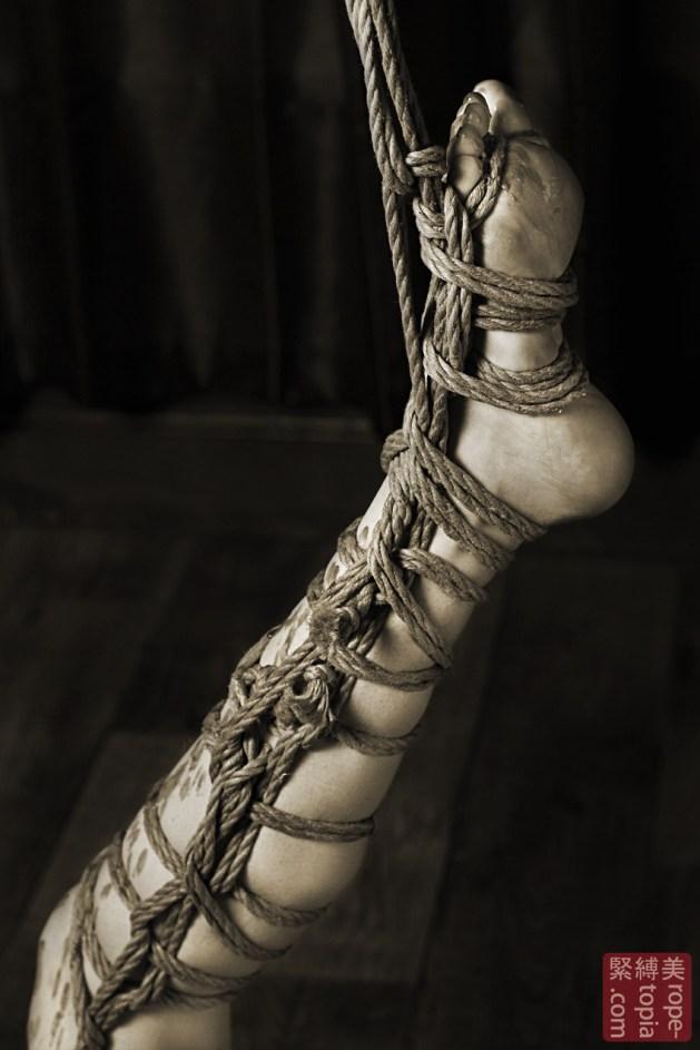 Leg bondage.
