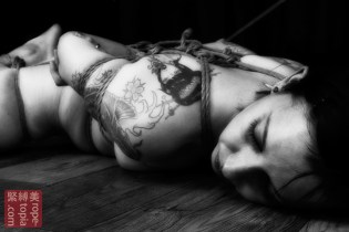 Intense floor tie
