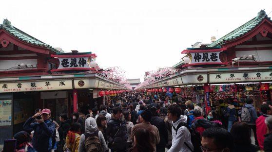 Amazing market