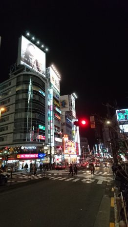Someone tell me where I took this, probably Shinjuku somewhere.