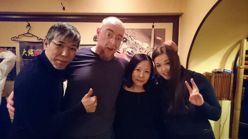 Bingo Shigonawa, I, Yoi Yoshida, Clover at Bar Ubu