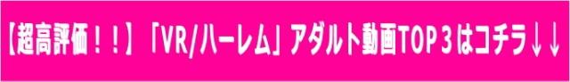 【素人/ヤバイやつ】激ヤバ素人投稿動画の決定的オムニバス!!! *早期削除アリ!!*