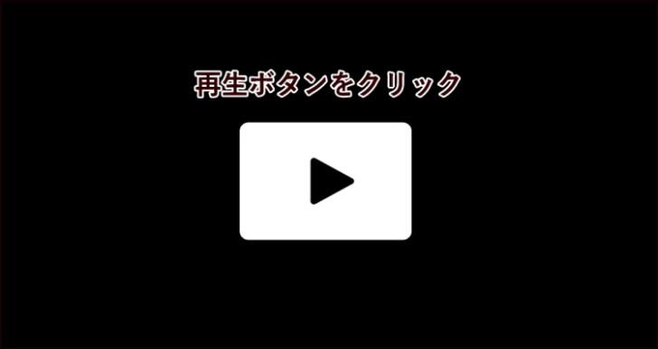 21-1 アイドルだってSEXが大好き♡超人気女優『三上悠亜』がパコりまくってガチイキしちゃう!!@sharevideos