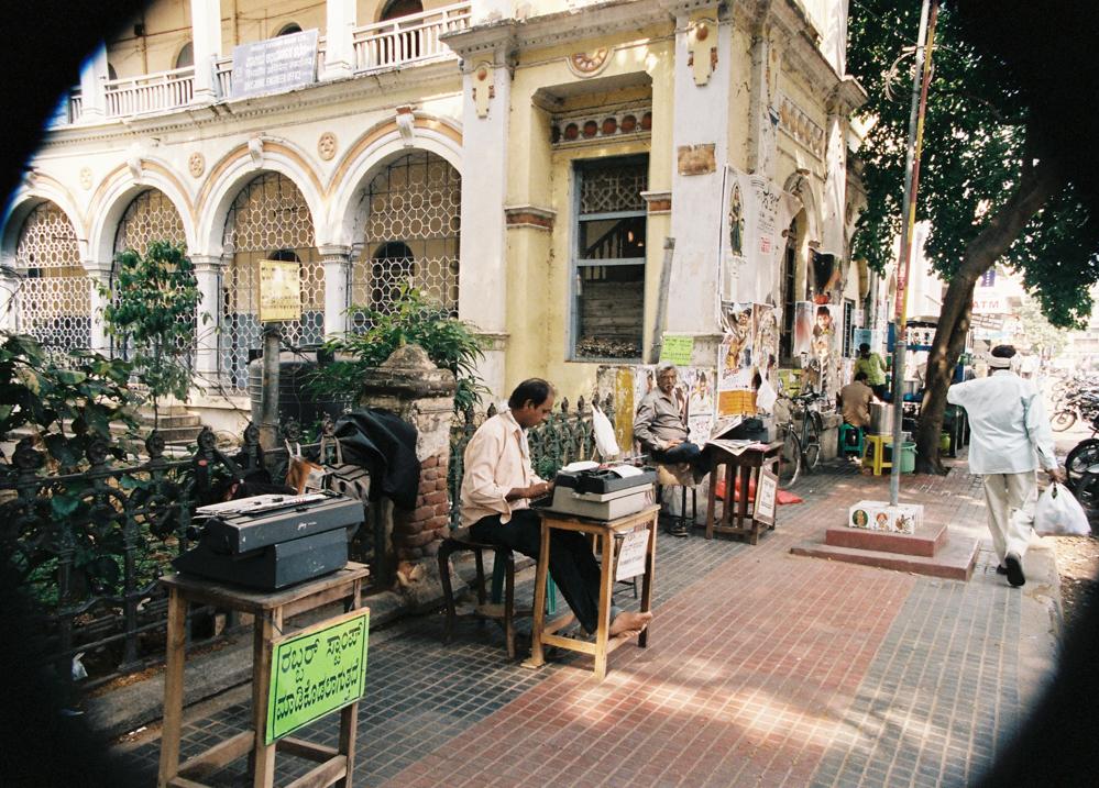Inde#3 : Mysore, 18h de train et un palais de maharaja