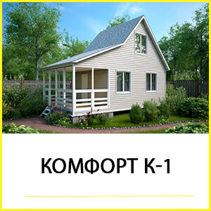 дачные дома, крепыш к-150, строим дома по проекту зодчего