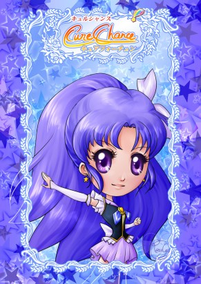 Cure Chance (Cure Fortune) 【HappinessCharge PreCure!】
