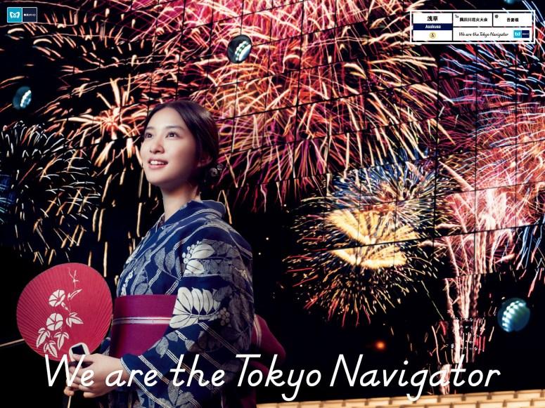 japon-emi-takei-We-are-the-tokyo-navigator-3