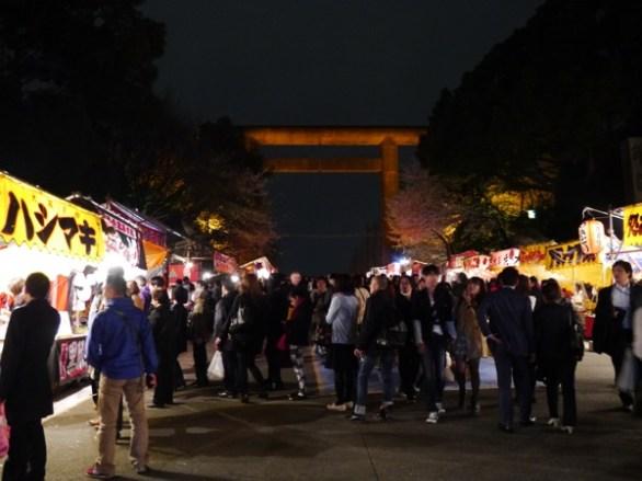 O-hanami at Yasukuni jinja