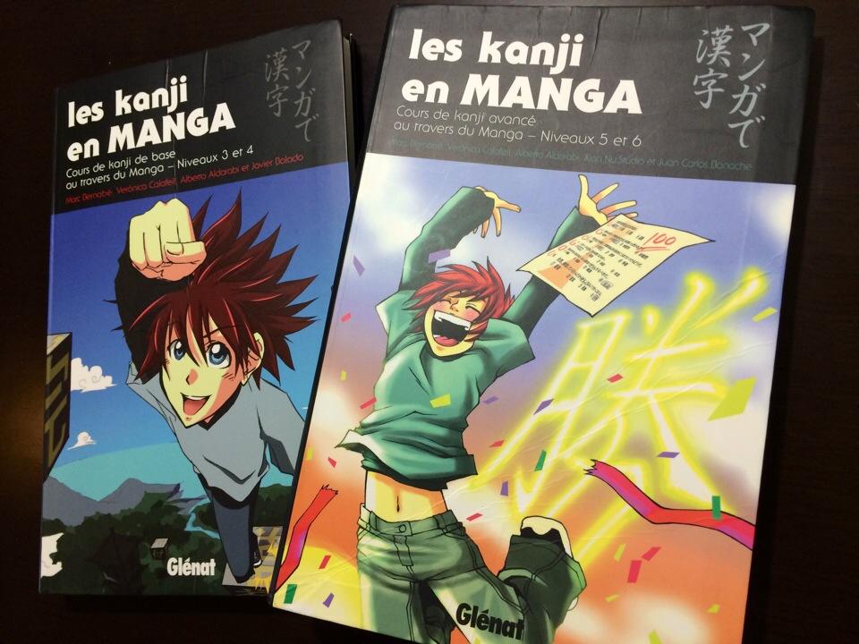 """""""Les kanji en MANGA"""""""