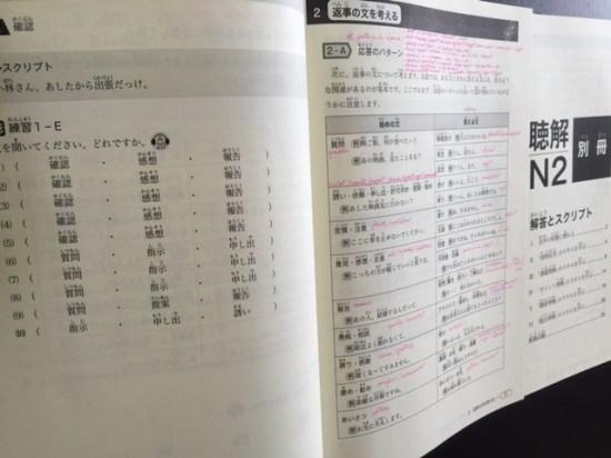manuel-japonais-oral-14