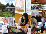 "23-24 Jun 2012 : Salon ""Passion Japon"" (Nantes)"