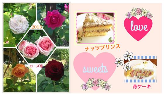 ローズ亭_バラとケーキ