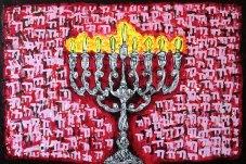 Hanukkah 5774 #3