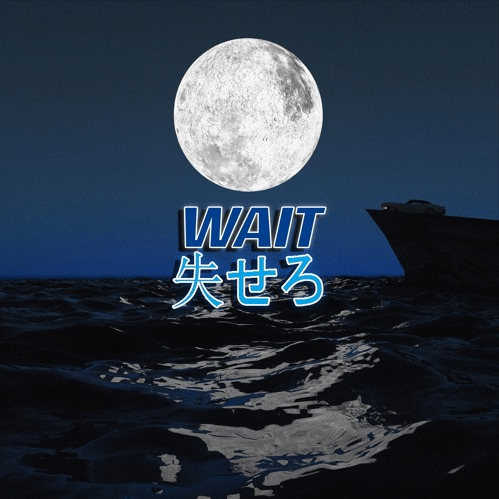 "Ricci Riera – ""Wait"" Feat. Che Ecru & CardoGotWings"