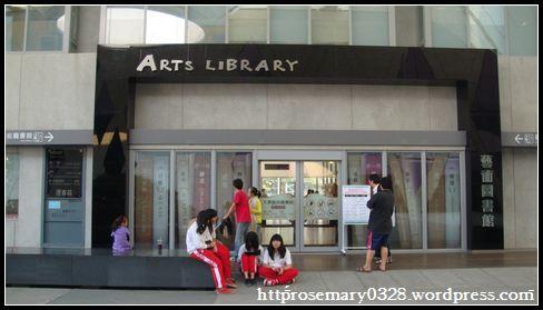 [建築系列]高雄大東文化藝術中心,藝術圖書館 | Rabbit's Sweet Sundae