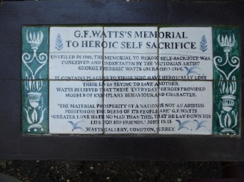 War Memorial Postmans Park Aldersgate