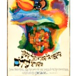 Jewish-Giclee-Art-Announce-Peace