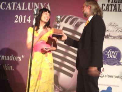 APEI-PRTVI | Aquí os dejo el menú de los Premios Micrófono de oro de los informadores de la APEI-PRTVI 2012