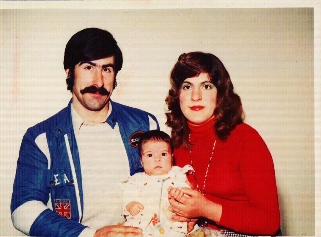 Mis padres molan en esta foto y yo estoy un poco despistada;))