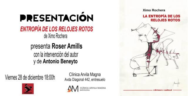 Presentación libro de Ximo Rochera con Antonio Beneyto