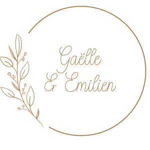 Liste de Naissance Gaelle et Emilien