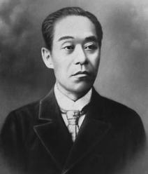 Image result for fukuzawa yukichi
