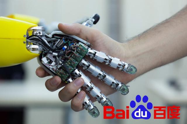 Baidu đang đánh cược vào AI.