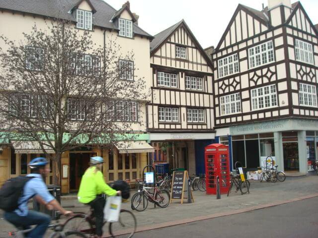 Centro comercial de Cambridge