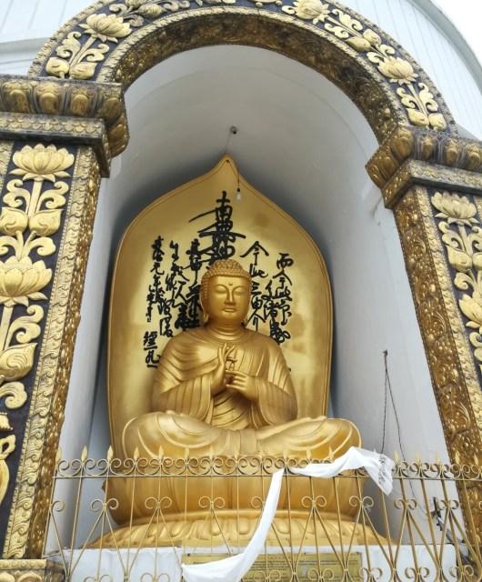 Estupa de la Paz, Pokhara.
