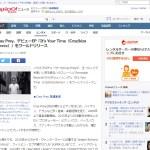 DJ Cray Pray、Yahoo!ニュースデビュー!!