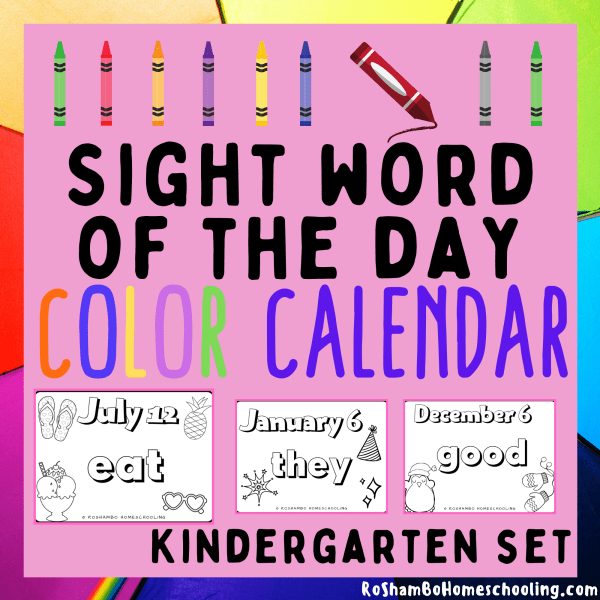RoShamBo Homeschooling sight word of the day color calendar kindergarten set