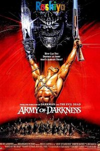 Download Army of Darkness 1992 480p – 720p Hindi  - English - Tamil - Telugu BluRay Multi Audio