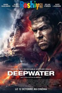 Download  Deepwater Horizon 2016 480p – 720p -1080p English BluRay