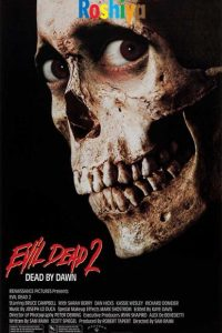 Download Evil Dead II 1987 480p – 720p Hindi  - English - Tamil - Telugu BluRay Multi Audio