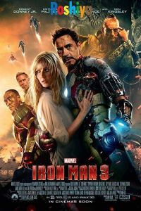 Download Iron Man 3 2013 480p – 720p – 1080p Hindi – English – Tamil BluRay, Marvel – Gdrive