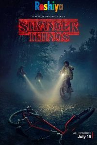 Download Stranger Things Season 1 2016 480p – 720p - 1080p Hindi - English Dual Audio BluRay [Episode 1-8], Netflix
