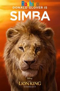 Download The Lion King 2019 480p – 720p HD CAMrip Hindi  - English Dual Audio