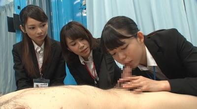 スーツ女子と全裸男CFNM