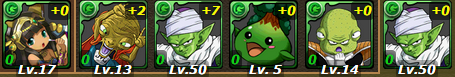 pazudora verde